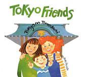Tokyo Friends