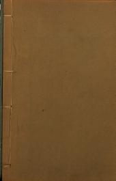 邃雅堂集: 10卷, 第 1-5 卷