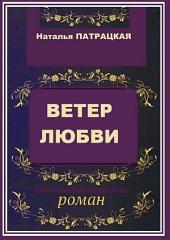 Антенна из пера павлина. Серия «Проза – 2014»