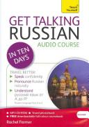 Get Talking Russian in Ten Days Beginner Audio Course PDF
