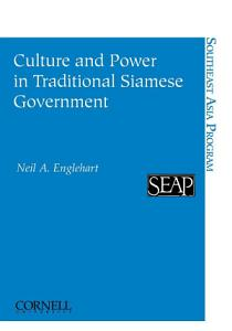 Culture and Power in Traditional Siamese Government PDF