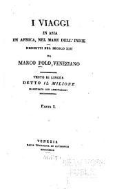 I viaggi in Asia, in Africa, nel mare dell' Indie: descritti nel secolo XIII da Marco Polo Veneziano