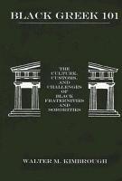 Black Greek 101 PDF