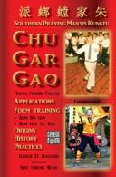 Chu Gar Gao