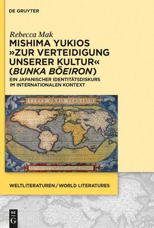 Mishima Yukios    Zur Verteidigung unserer Kultur     Bunka boeiron  PDF