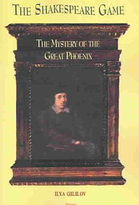 The Shakespeare Game  Or  The Mystery of the Great Phoenix