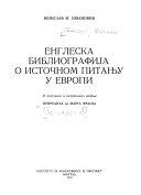 Engleska bibliografija o isto  nom pitanju u Evropi PDF