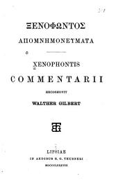 Commentarii