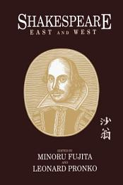 Shakespeare East and West