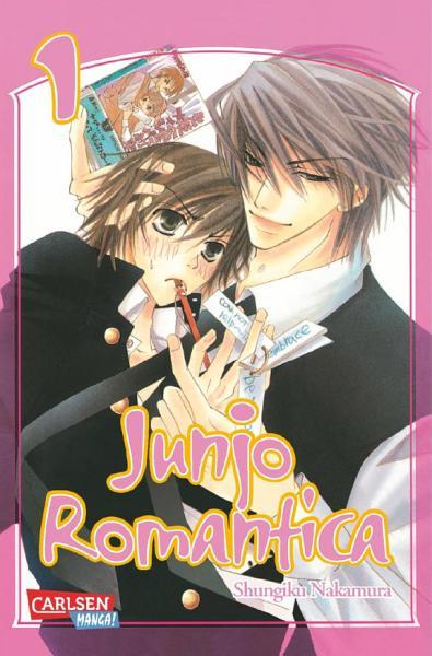 Junjo Romantica Volume 01
