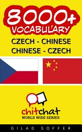 8000+ Czech - Chinese Chinese - Czech Vocabulary