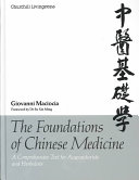 The Foundations of Chinese Medicine PDF