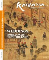 Koreana 2017 Spring (English)