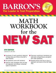 Math Workbook For The New Sat Book PDF