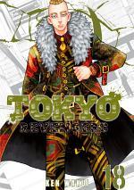 Tokyo Revengers 18