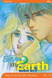 Please Save My Earth: Volume 19