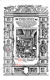 Theophylacti archiepiscopi Bulgariae in omnes divi Pauli epistolas enarrationes... diligenti nunc demum studio recognitae... Christoforo Porsena interprete