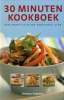 30 Minute Meals  A Common Sense Guide PDF