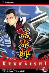 Kekkaishi: Volume 20