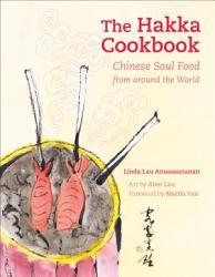 The Hakka Cookbook Book PDF