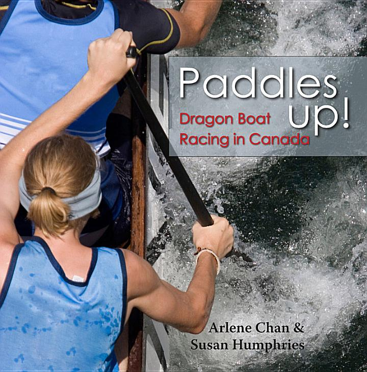 Paddles Up!