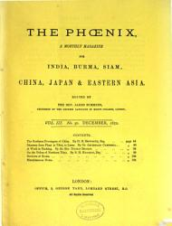 The Phoenix Book PDF