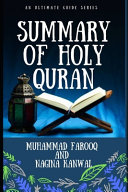Summary of Holy Quran Book