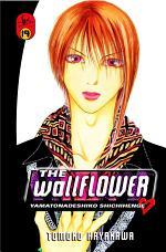The Wallflower 19