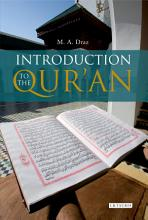 Introduction to the Qur an PDF
