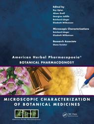 American Herbal Pharmacopoeia PDF