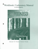 Workbook Lab Manual to accompany Yookoso   Continuing with Contemporary Japanese PDF