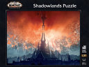 World Of Warcraft  The Shadowlands Puzzle