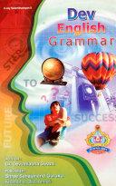 ENGLISH GRAMMAR PART - 3