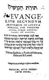 Evangelium Secundum Matthaeum