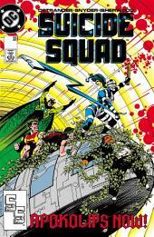Suicide Squad (1987 - 1992) #33