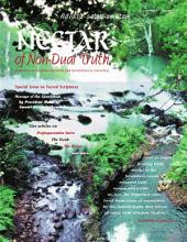 Nectar #3: Special Issue on Sacred Scriptures