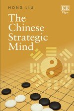 The Chinese Strategic Mind