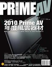 PRIME AV新視聽電子雜誌 第177期