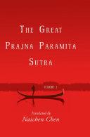 The Great Prajna Paramita Sutra, Volume 3