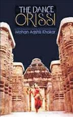 Art Shrines of Ancient India PDF