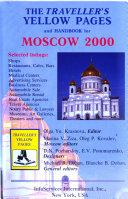 The Traveller s Yellow Pages and Handbook for Moscow PDF