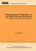 Development Problems Of An Open Access Resource