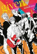 Given, Vol. 1 (Yaoi Manga)