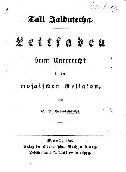 Tall Jaldutecha  Leitfaden beim Unterricht in der mosaischen Religion PDF