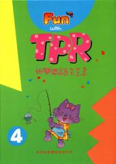 Fun with TPR .4