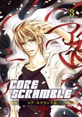 Core Scramble 3 (Japanese Edition)