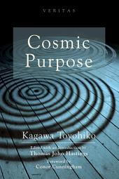 Cosmic Purpose
