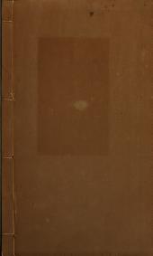敬齋古今黈: 8卷, Volumes 99-109
