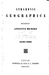 Geographica: Τόμοι 1-2