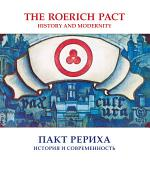 The Roerich pact. History and modernity. Catalogue of the Exhibition (National Academy of Art, New Delhi)